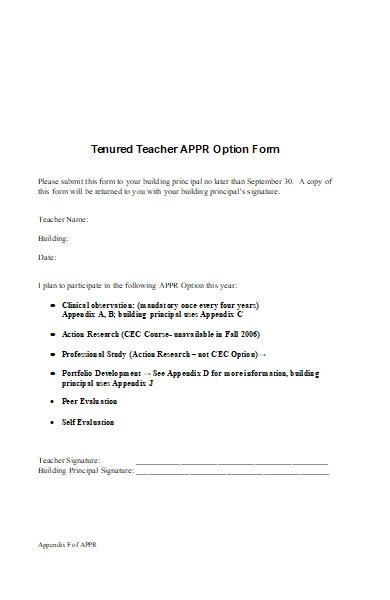 teacher option form
