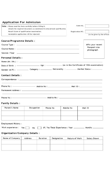 university admission application form
