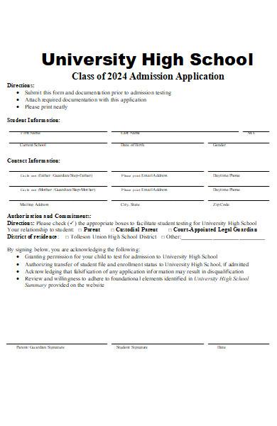 university class admission form
