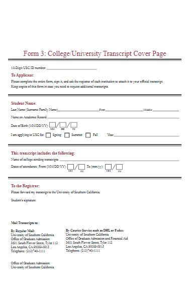 university transcript cover page form