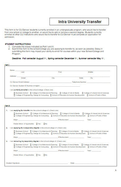university transfer form