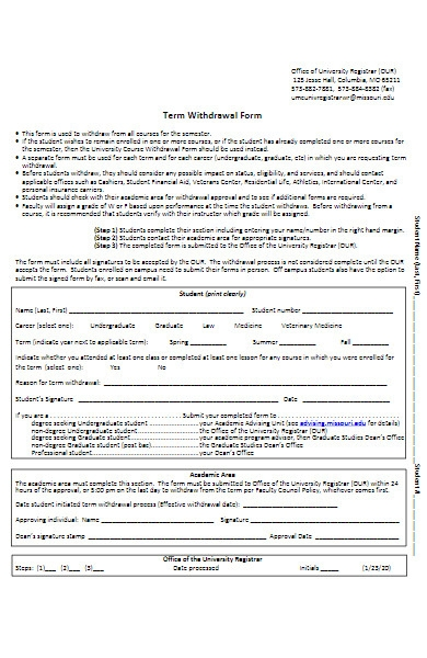 university withdrawal form in pdf