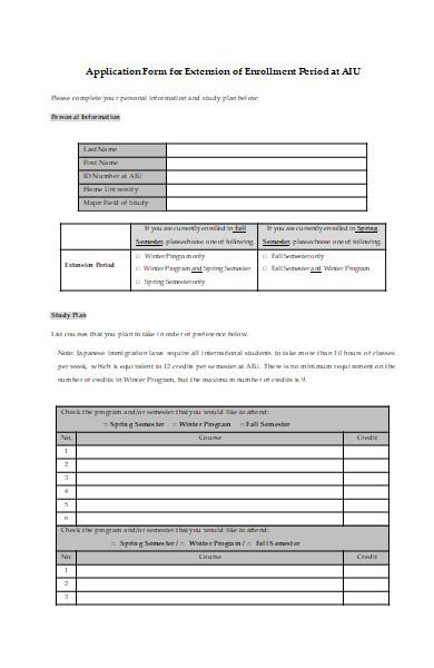 application form for extension of enrollment form