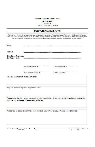 basic puppy application form