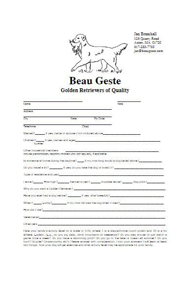 beau geste puppy application form