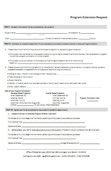 program extension request form
