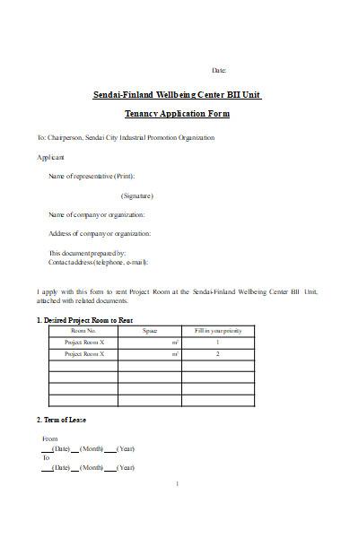project tenancy application form