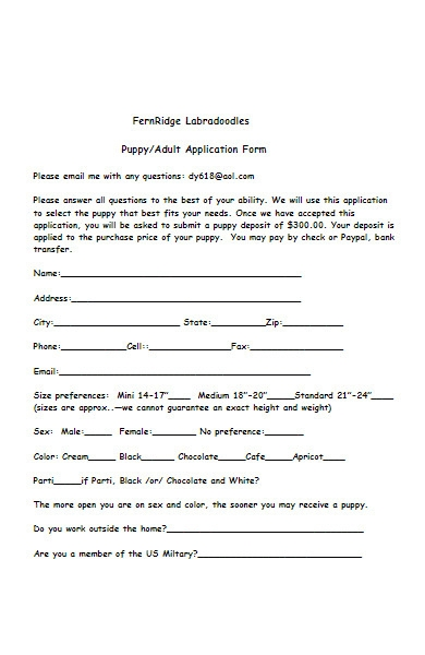 puppy adult application form