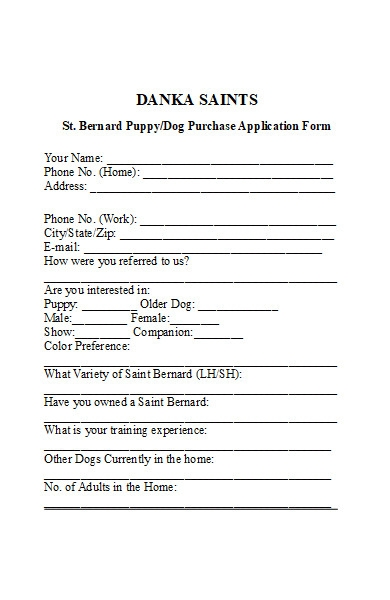 puppy dog purchase application form