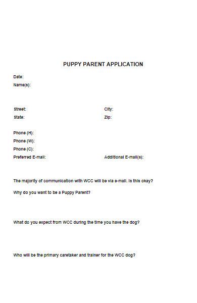 puppy parent application form