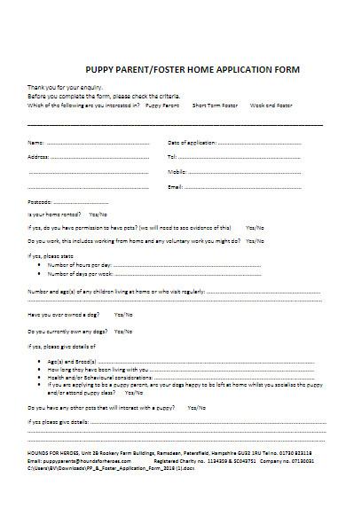 puppy parent home application form