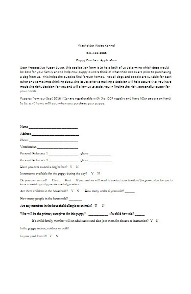 puppy purchase application form