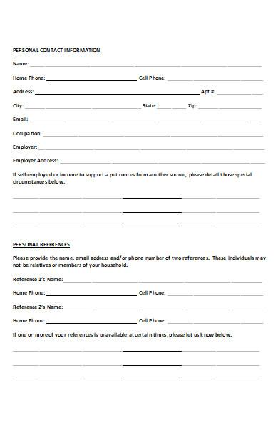 puppy taken application form