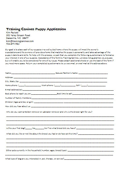 puppy training application form