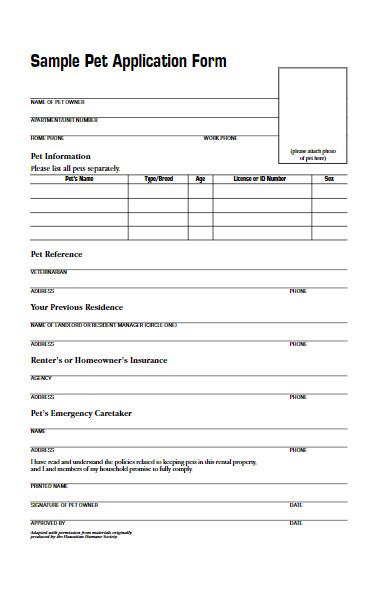 sample pet application form