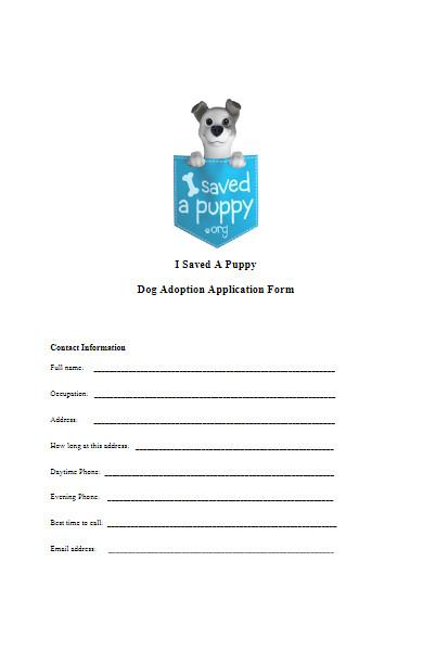 simple dog adoption application form