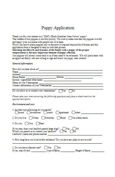 standard puppy application form